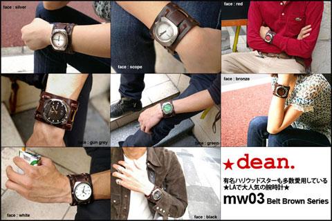 ハリウッドスターも愛用するLAブランド★deanの腕時計(mw03) ベルトbrownシリーズ